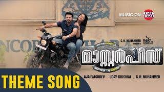 Download Masterpiece Theme Song Official | Mammootty, Mukesh, Unni Mukundan, Gokul Suresh Video