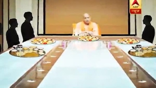 Download Navratri: Know all about UP CM Yogi Adityanath's 'fruits party' Video