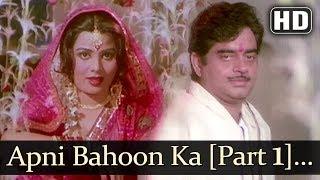 Download Apni Bahon Ka Haar De (HD) - Kaala Sooraj Song - Shatrughan Sinha - Sulakshana Pandit Video