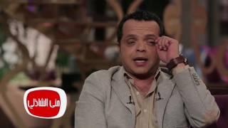 Download معكم منى الشاذلي | لقاء خاص مع النجم الكبير محمد هنيدي (الجزء الاول ) Video