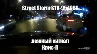 Download Street Storm STR 9540BT ложный сигнал Крис П Video