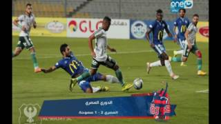 Download كورة كل يوم | تحليل لمباراة المصري و سموحة في الدوري العام و أبرز النقاط الفنية في المباراة Video