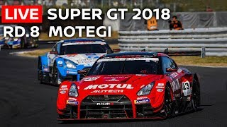 Download 2018 SUPER GT FULL RACE - Rd 8 - MOTEGI - LIVE, ENGLISH COMMENTARY... Video