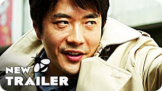 Download The Accidental Detective 2: In Action Trailer US (2018) Video
