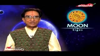 Download Moonsigns - What is Kaala Sarpa Dosham ? | Moon Signs Video