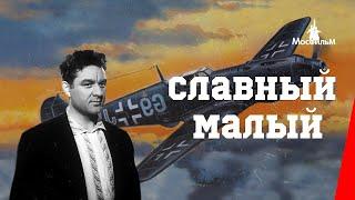 Download Славный малый (1943) фильм Video