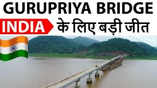 Download Gurupriya Bridge - India के लिए बड़ी जीत - Internal Security - Current Affairs 2018 Video