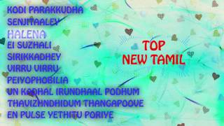 Download Top New Tamil - Music Box Video