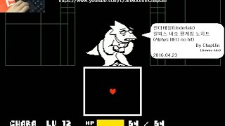 Download 언더테일 알피스 네오 노히트(Alphys NEO no hit) Video