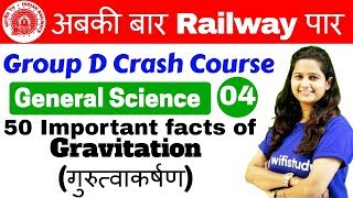 Download 12:00 PM - Group D Crash Course | GS by Shipra Ma'am | Day#04 | 50 Important Facts of Gravitation Video