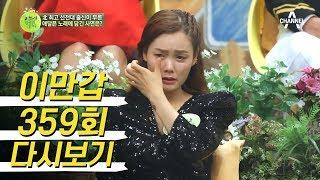 Download 북한 최고 선전대 출신이 아들을 그리워 하며 부른 애달픈 노래에 담긴 사연은?(ㅠㅠ) l 이제 만나러 갑니다 359회 다시보기 Video