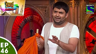 Download Comedy Circus Ke Ajoobe - Ep 46 - Kapil Sharma As A Farmer Video