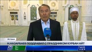Download Президент Казахстана посетил мечеть «Хазрет Султан» в Астане Video