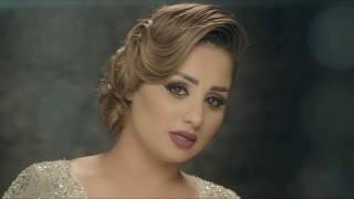 Download برواس حسين أيام الحب   Parwaz Hussein Days of Love 2017   پهرواز حسێن ڕۆژانى خۆشهويستى Video