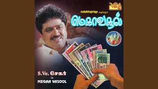 Download Megaa Vasool Part - 01 Video