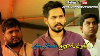 whatsapp status video download tamil friendship