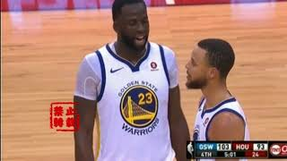 Download Draymond Green Yells Stephen curry On Guarding Harden:Do Not Foul! Video