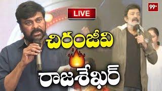 Download MegaStar Chiranjeevi VS Hero Rajasekhar | Maa Dairy Launch Event | 99 TV Telugu Video