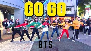 Download [KPOP IN PUBLIC CHALLENGE] BTS방탄소년단 '고민보다 GO (GO GO)' MERRY XMAS!! Cover by KEYME Video