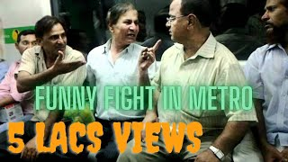 Download Delhi Metro-Funny ride Video