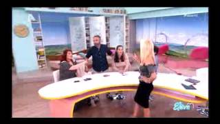Download Η αυστηρή δίαιτα της Ελιάνας και οι συμβουλές της Ελένης on air! Video