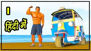 Download GTA 5 Rickshawala - Savari Chahiye - Hitesh KS Video