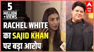 Download Rachel White EXCLUSIVE: Sajid Khan Touched My Chest, Alleges Actress | ABP News Video