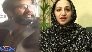 Download Health Minister Saira Afzal Tarar 'brother' arrested for drunk driving | City 42 Video