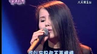 Download 劉依純 - 恋人よ ( こいびとよ ) & 愛的憧憬【日文國語演唱】 Video