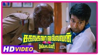 Download Sakalakala Vallavan Appatakkar Movie | Scenes | Soori gets beaten up | Rajendran | Jayam Ravi Video