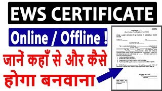 Apply Online for Income Certificate West Bengal Edistrict