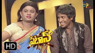 Download Patas | Yadamma Raju & Durga Rao Performance | 23rd April 2018 | ETV Plus Video