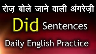 Download रोज़ बोले जाने वाली इंगलिश Use of Did | Daily English Conversation Practice | TsMadaan Video