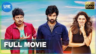 Download Pokkiri Raja Tamil Full Movie Video