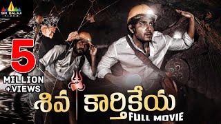 Download Shiva Karthikeya Latest Full Movie | Kathir, Kushi | 2019 New Full Length Movies | Sri Balaji Video Video
