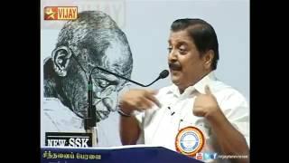 Download The History of Dheeran Chinnamalai by Sivakumar Video