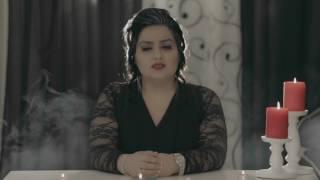 Download Amal Saeed kurda #Awin 2017 Video