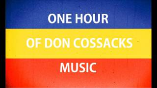 Download ONE HOUR OF RUSSIAN COSSACKS MUSIC Video
