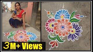 Download Freehand Flower Rangoli Design Video