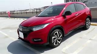 Download 【納車】2018 NEW VEZEL RS ガソリン車 Video