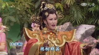 Download 【菩提禪心】20171218 - 高僧傳 - 窺基法師 - 第11集 Video
