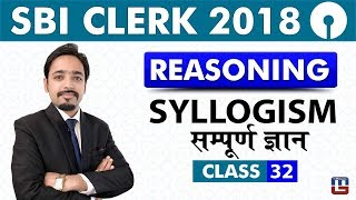 Download SBI Clerk Pre 2018 | Syllogism| Reasoning | Live at 11:00 am | Class - 32 Video