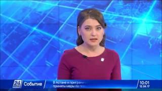 Download Нұрсұлтан Назарбаев. Болашаққа бағдар: рухани жаңғыру Video