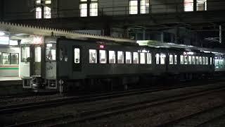 Download 東北本線 新白河駅 在来線終電前後の様子 2017.11.08 Video