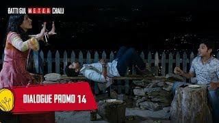 Download Dialogue Promo 14: Batti Gul Meter Chalu  Shahid Kapoor,Shraddha Kapoor, Divyendu Sharma,Yami Gautam Video