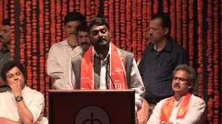 Download Shivsena Vardhapan Din: Shri. Nitin Bangude Patil Speech At Rangsharda Bandra, 19 June 2014 Video