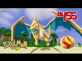 Download Minecraft - Pixelmon (มายคราฟ โปเกม่อน) #455 จงพัฒนาร่างเมก้า ลิซาด้อน Y ( Charizard Y) Video