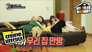 Download [My Celeb Roomies - GFRIEND] They Already Got Used To Heechul's Home 20170609 Video