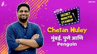 Download Mumbai, Pune & Penguin - Chetan Muley | Marathi Stand-Up Comedy #bhadipa #marathistandup Video