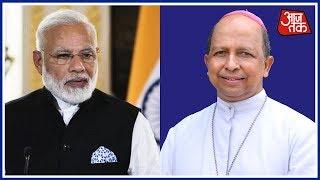 Download मोदी रोको मिशन में जुटा चर्च, अब वैटिकन से तय होगी भारत की सरकार ? Video